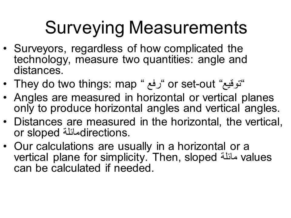 Surveying Measurements