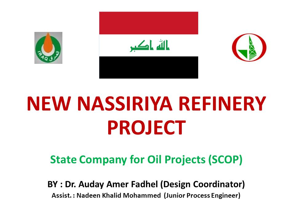 NEW NASSIRIYA REFINERY PROJECT
