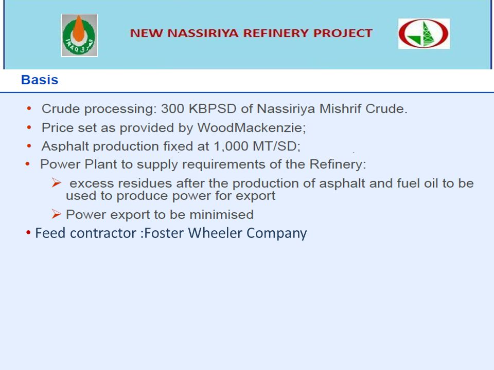 Feed contractor :Foster Wheeler Company