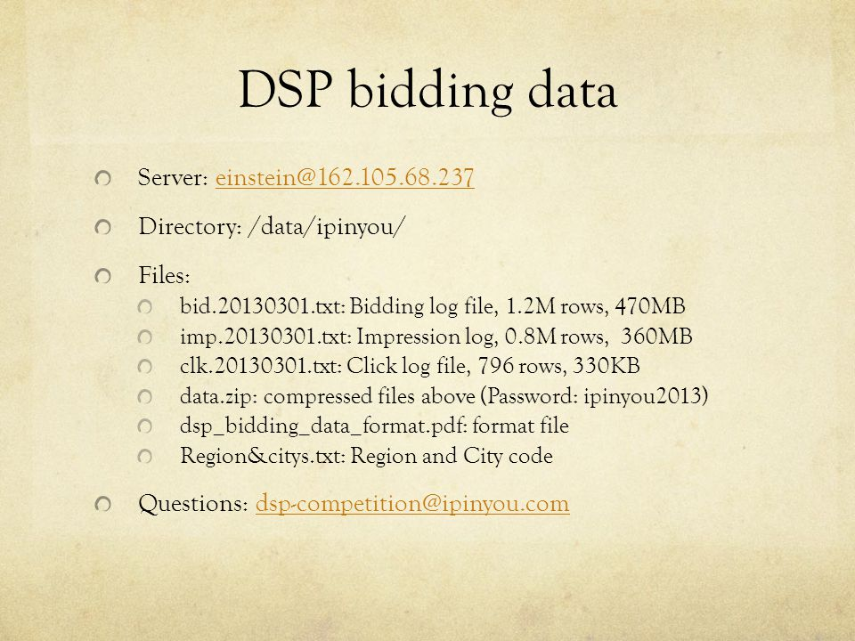 DSP bidding data Server: einstein@162.105.68.237