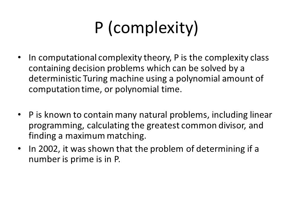 P (complexity)