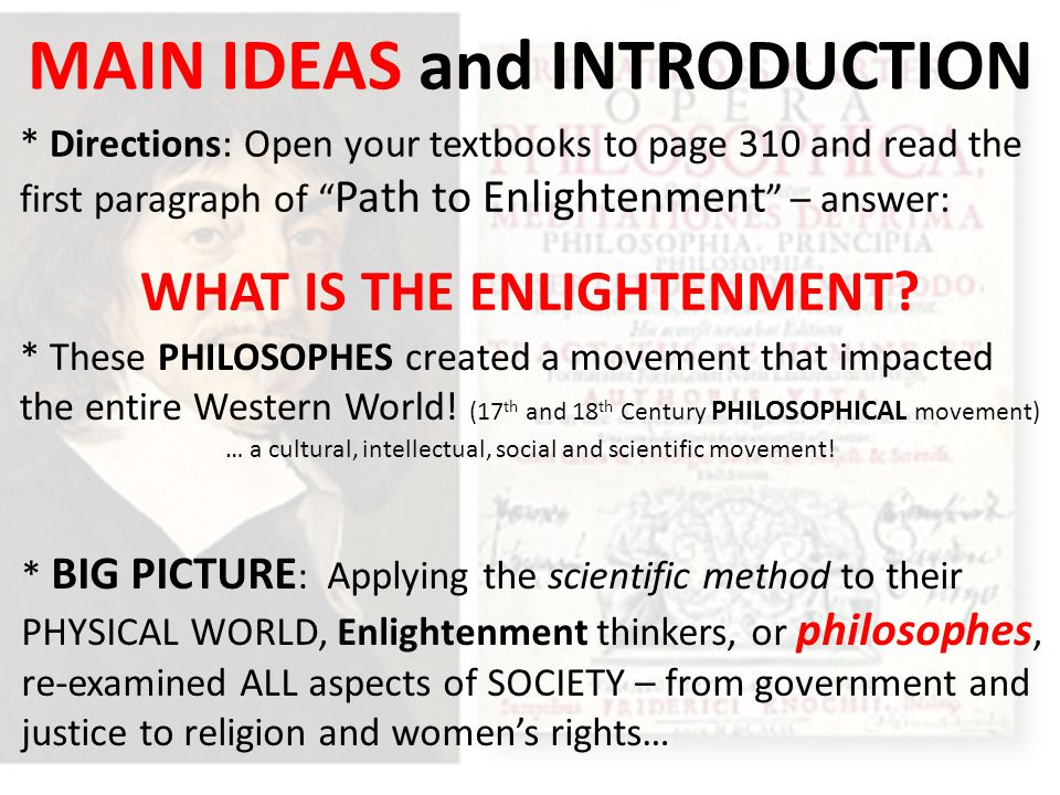 the main ideas of enlightenment philosophers The 18th century is often defined in terms of a philosophical outlook, and there is no shortage of succinct statements of what it is supposed to have believed emphasis on reason in this sense is to be found in the enlightenment too, for example in the key role that had been ascribed, particularly in early phases of the.
