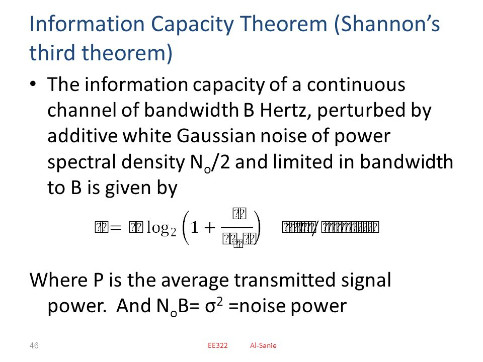 Information Capacity Theorem (Shannon's third theorem)