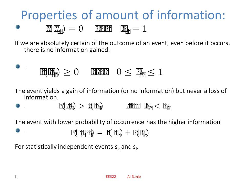 Properties of amount of information: