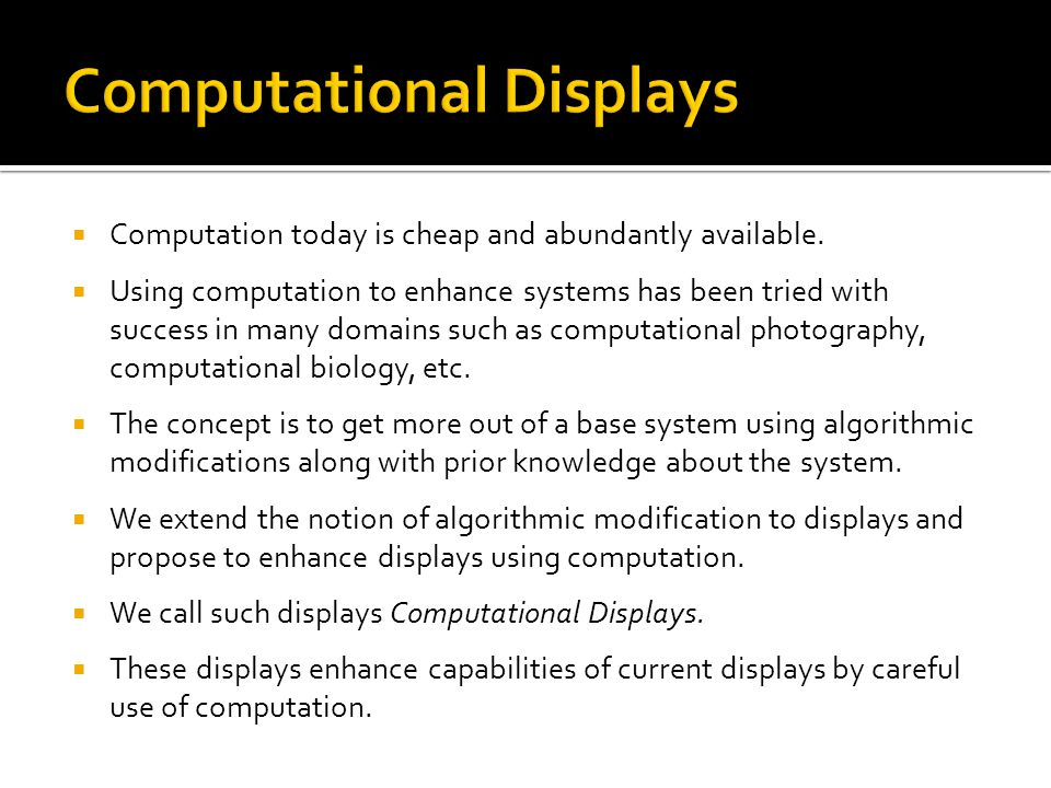 Computational Displays