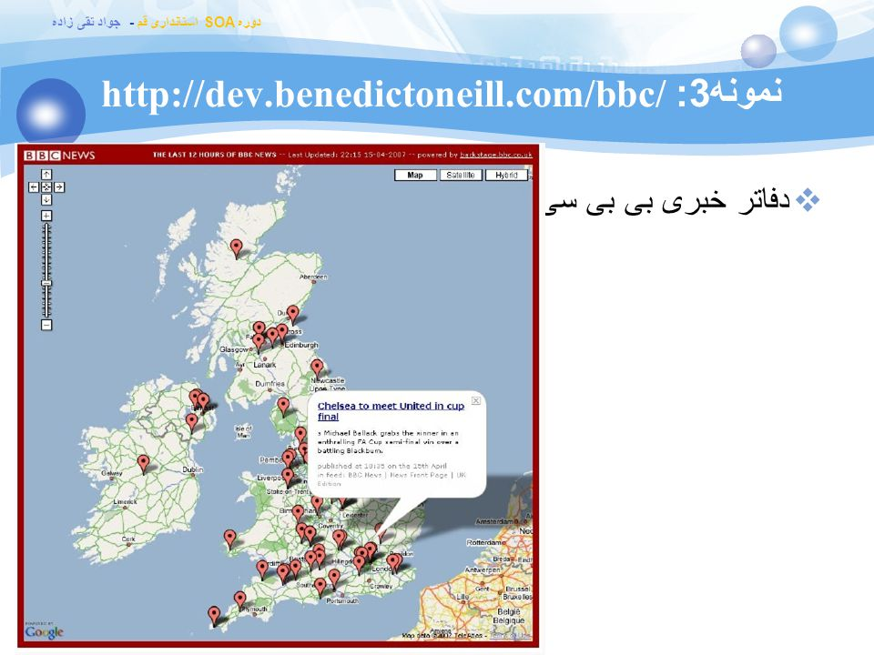 نمونه3: http://dev.benedictoneill.com/bbc/