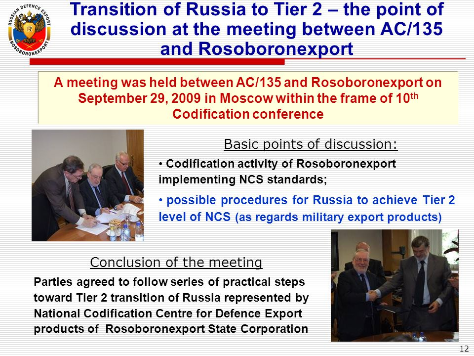 A meeting was held between AC/135 and Rosoboronexport on