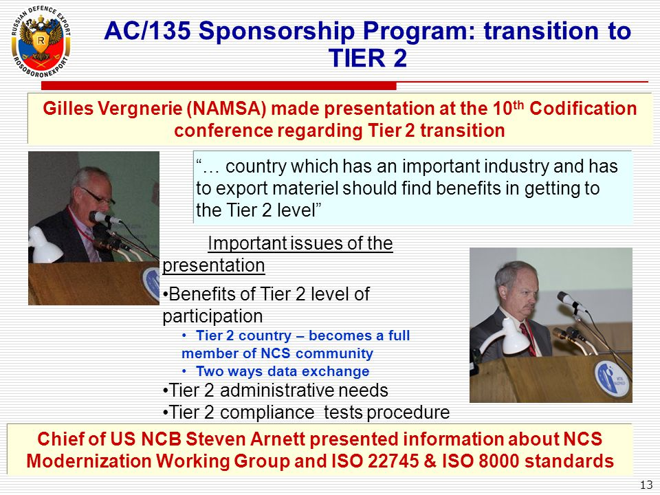 AC/135 Sponsorship Program: transition to TIER 2