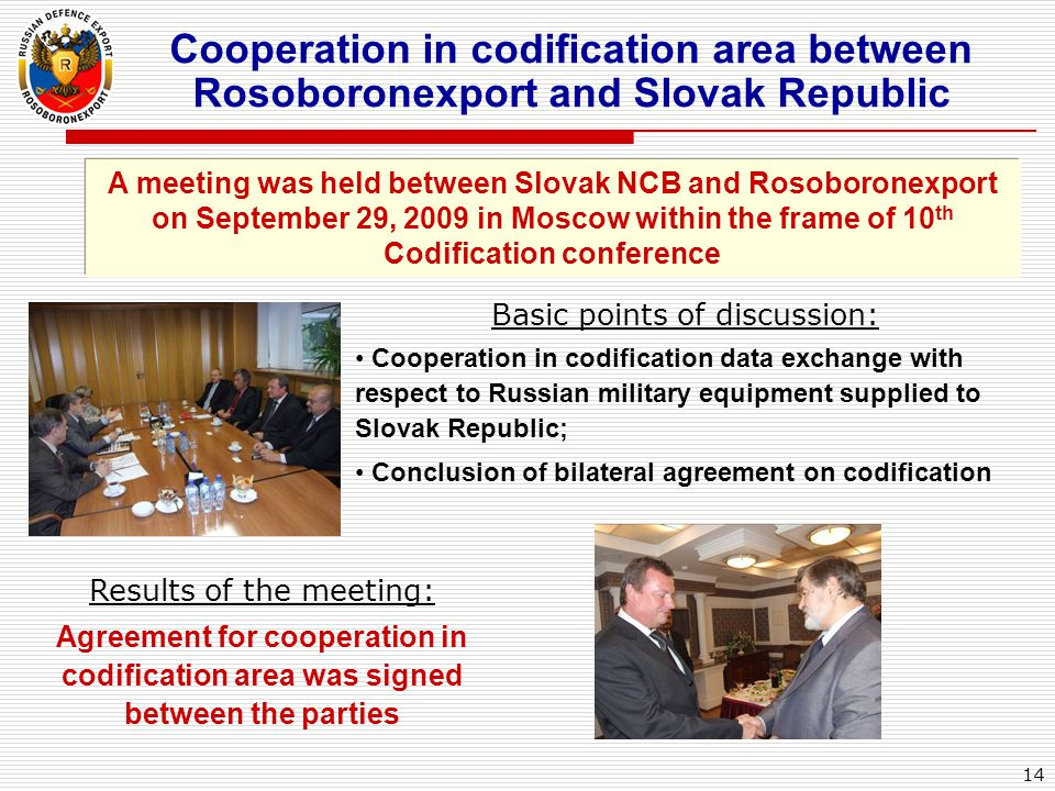 Cooperation in codification area between Rosoboronexport and Slovak Republic