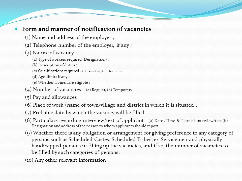 Form and manner of notification of vacancies