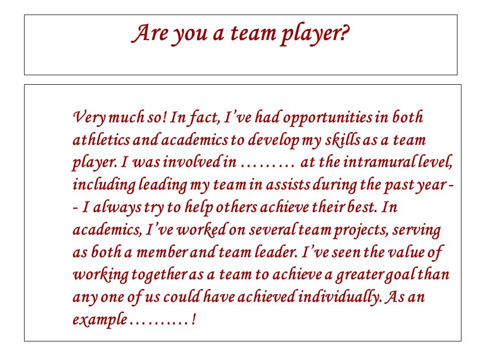 Are you a team player