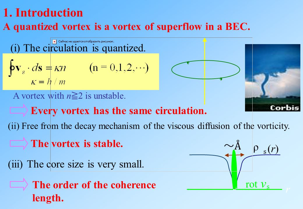 1. Introduction A quantized vortex is a vortex of superflow in a BEC.