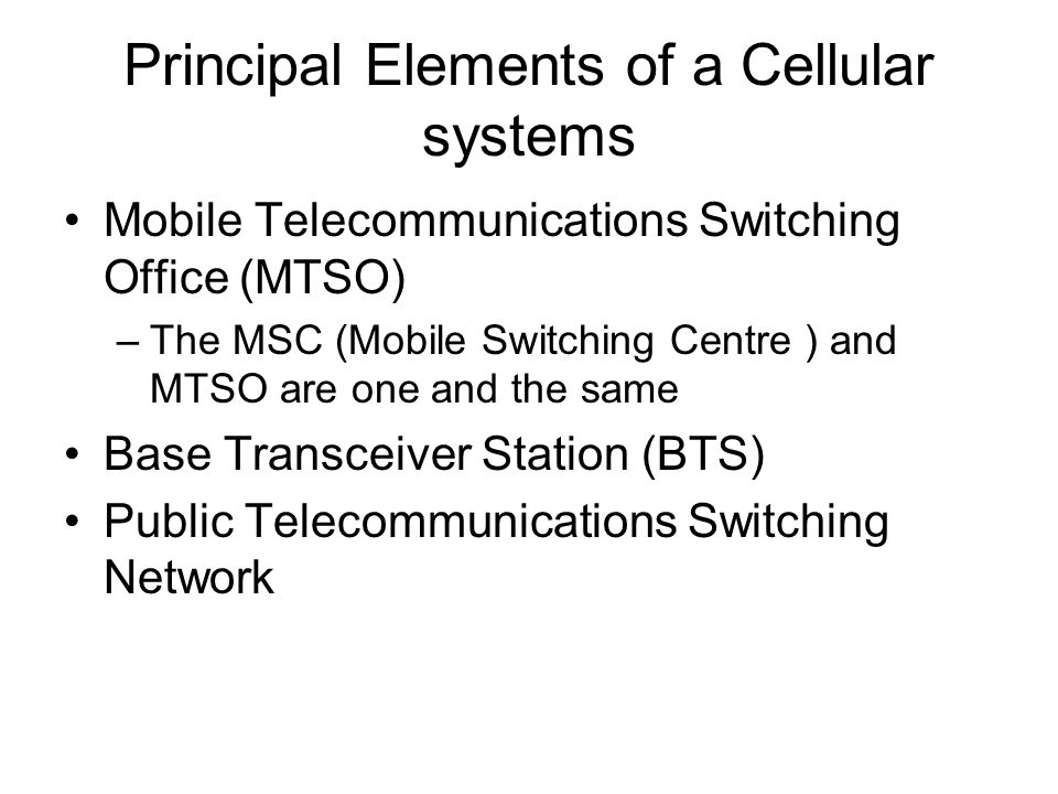 Principal Elements of a Cellular systems