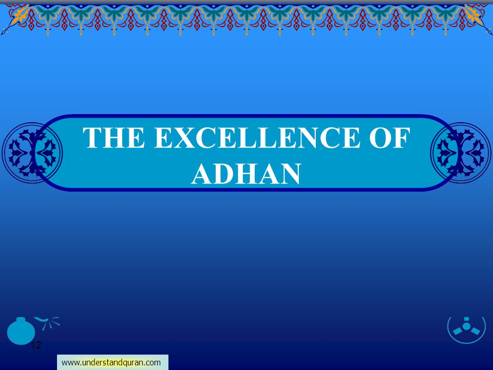 THE EXCELLENCE OF ADHAN
