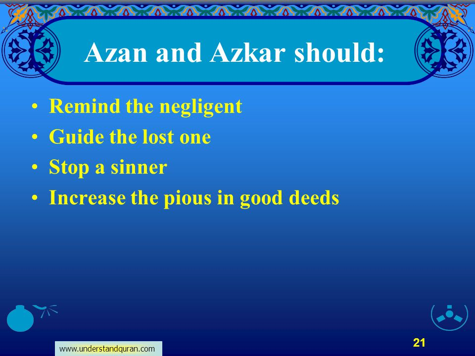 Azan and Azkar should: Remind the negligent Guide the lost one