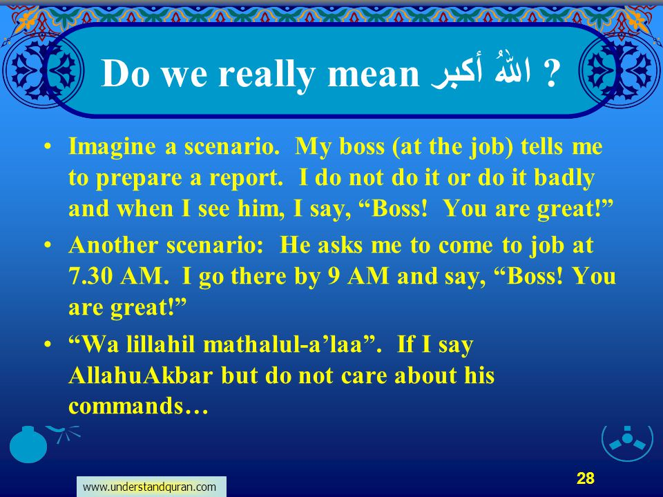 Do we really mean اللهُ أكبر