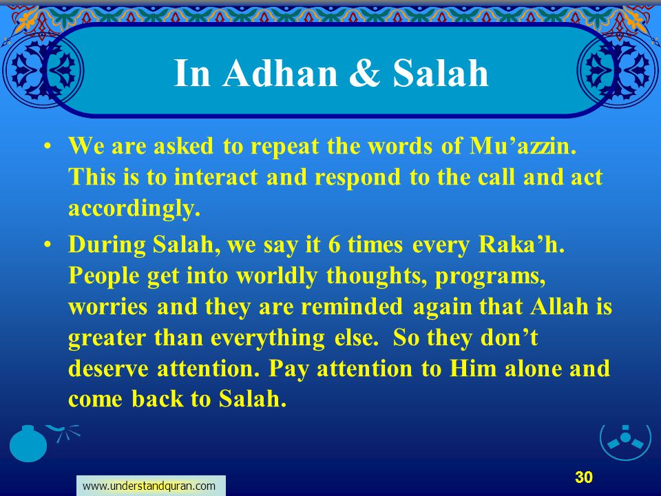 In Adhan & Salah We are asked to repeat the words of Mu'azzin. This is to interact and respond to the call and act accordingly.