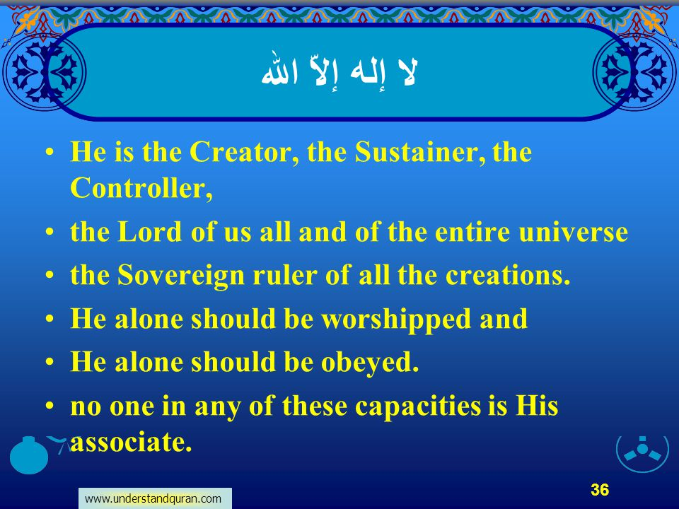 لا إله إلاّ الله He is the Creator, the Sustainer, the Controller,