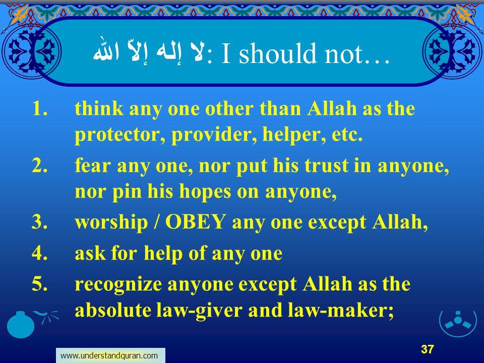 : I should not…لا إله إلاّ الله