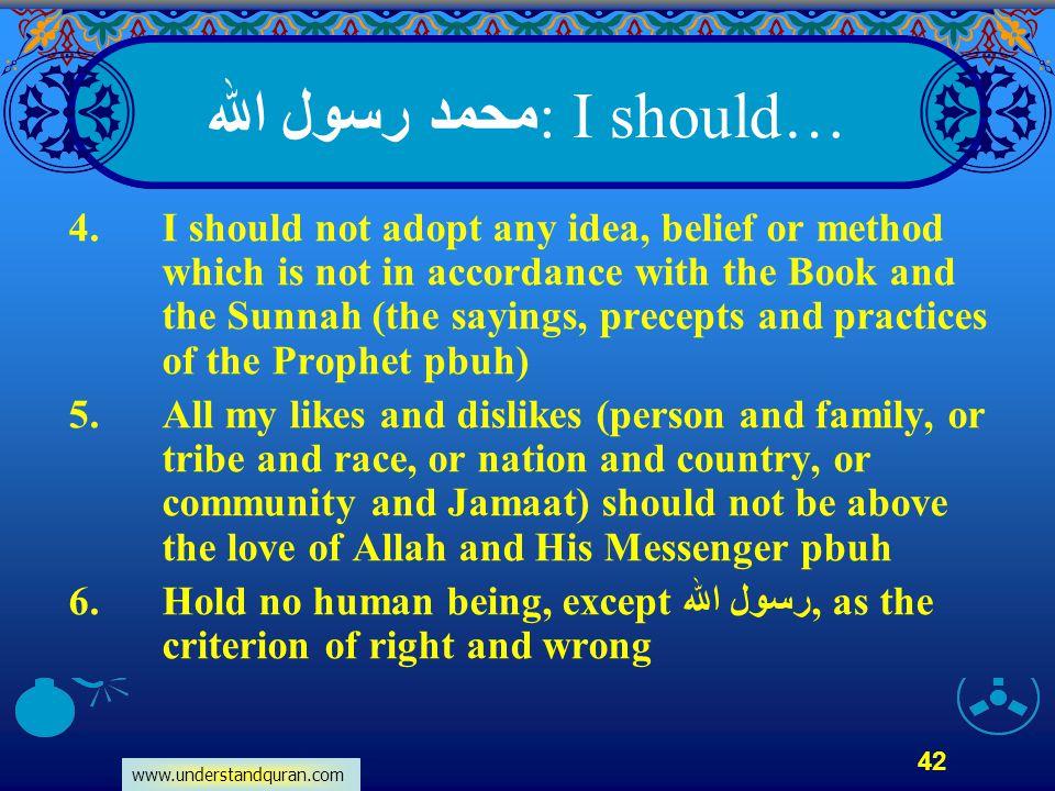 محمد رسول الله: I should…