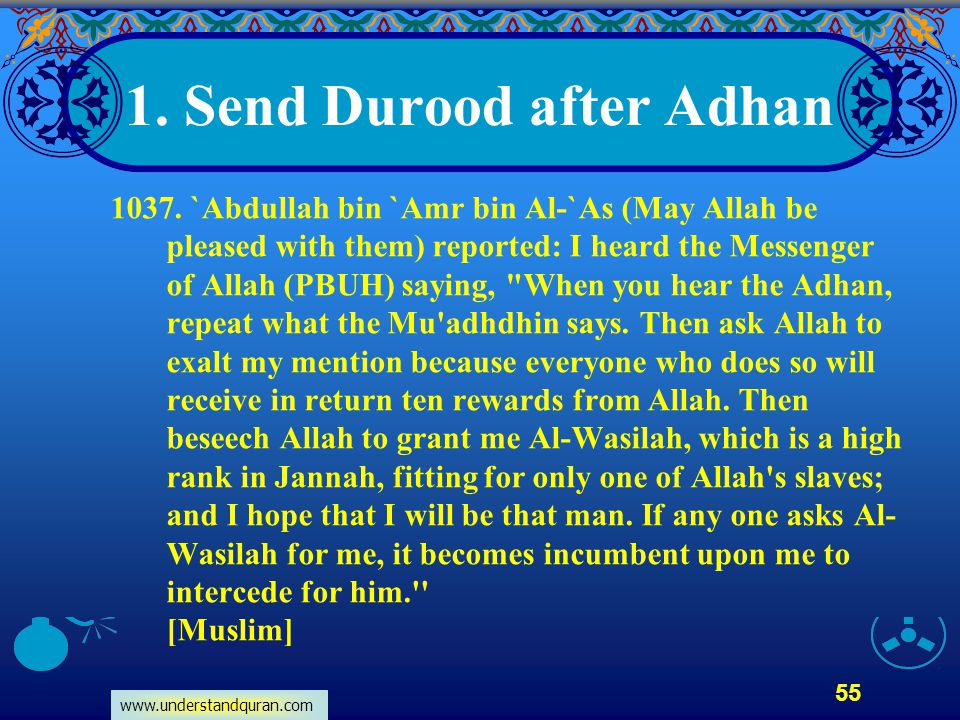 1. Send Durood after Adhan
