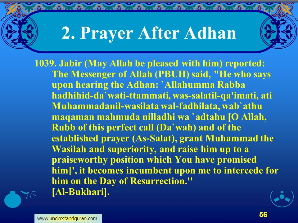2. Prayer After Adhan