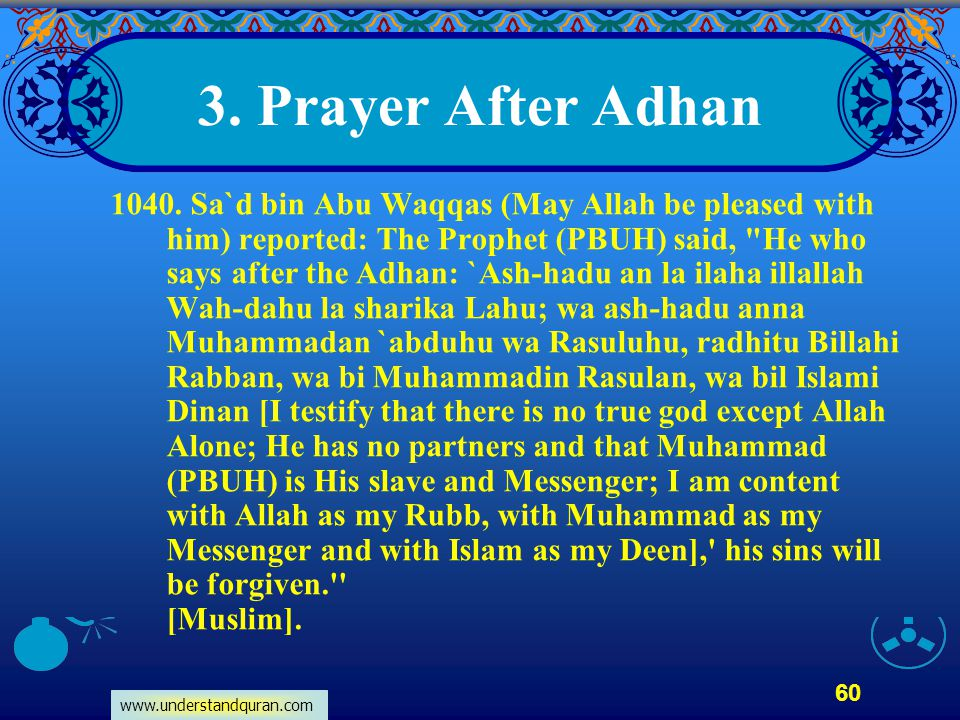 3. Prayer After Adhan
