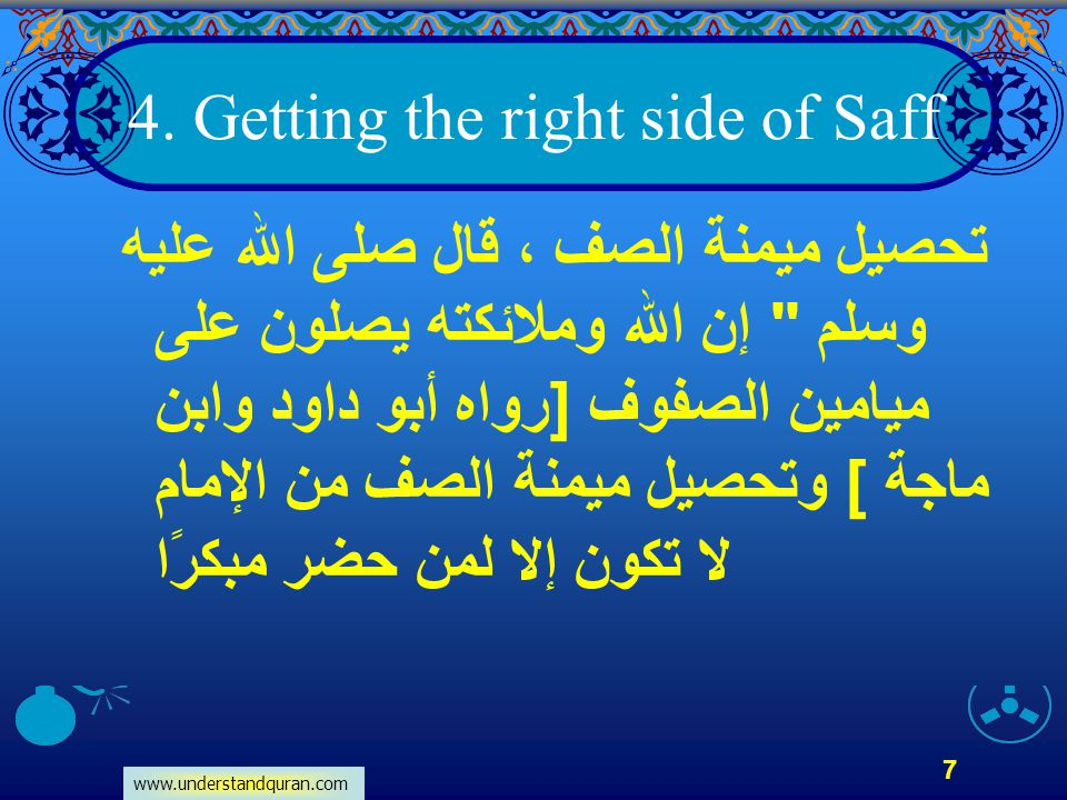 4. Getting the right side of Saff
