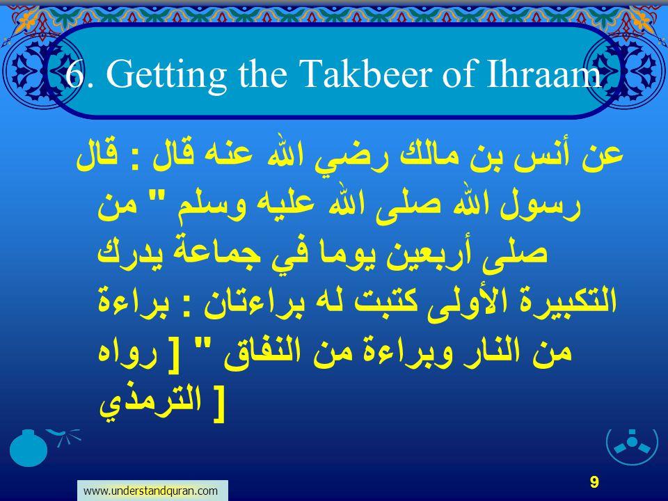 6. Getting the Takbeer of Ihraam