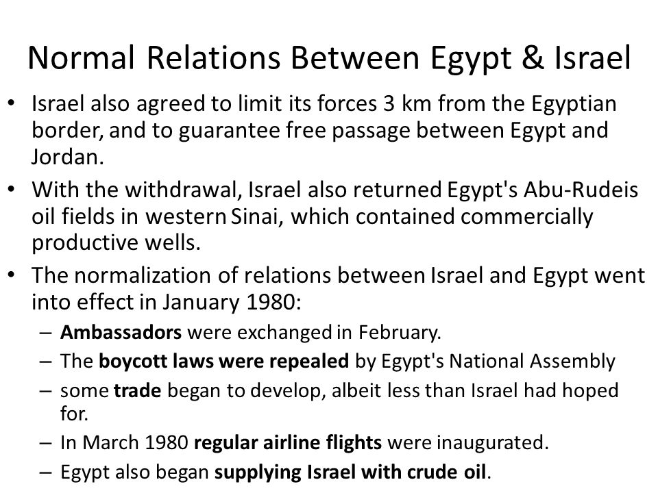 Normal Relations Between Egypt & Israel