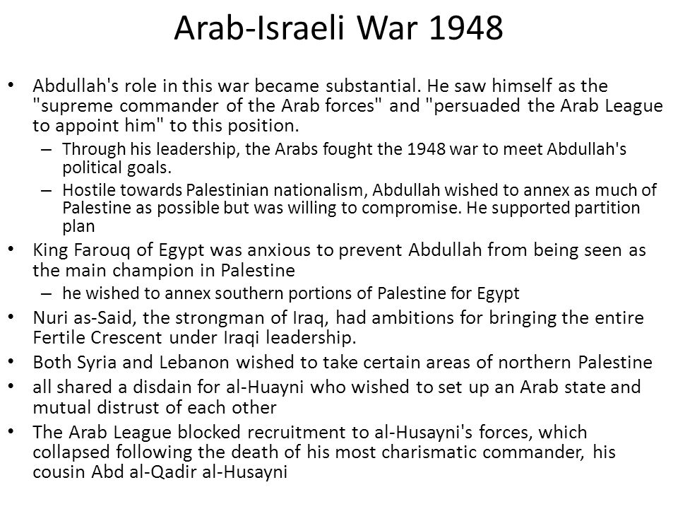 Arab-Israeli War 1948