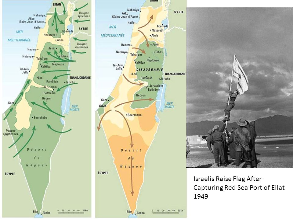 Israelis Raise Flag After Capturing Red Sea Port of Eilat 1949