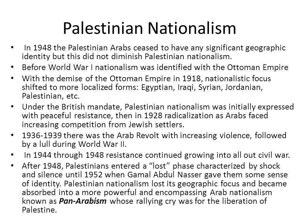 Palestinian Nationalism