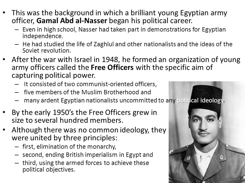 This was the background in which a brilliant young Egyptian army officer, Gamal Abd al-Nasser began his political career.