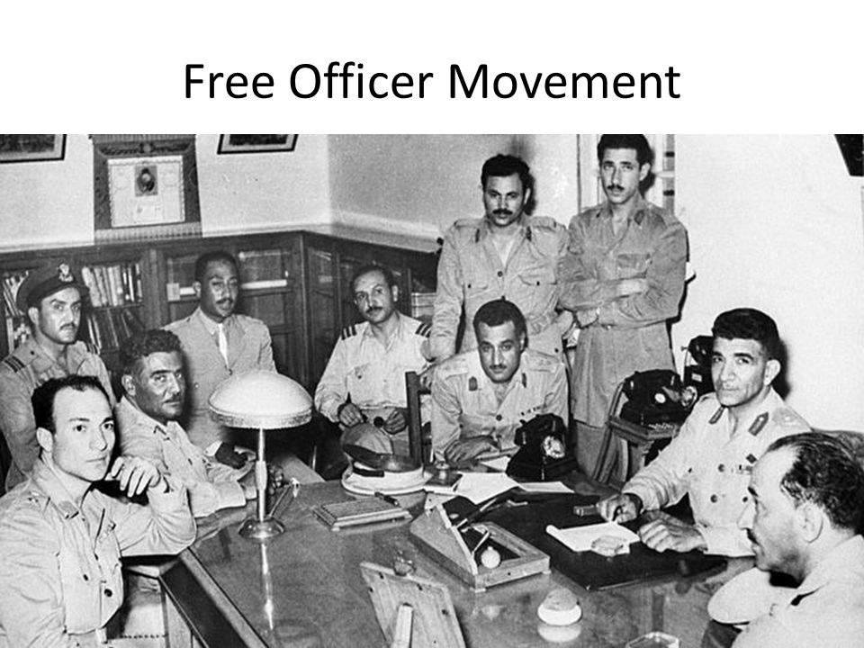 Free Officer Movement