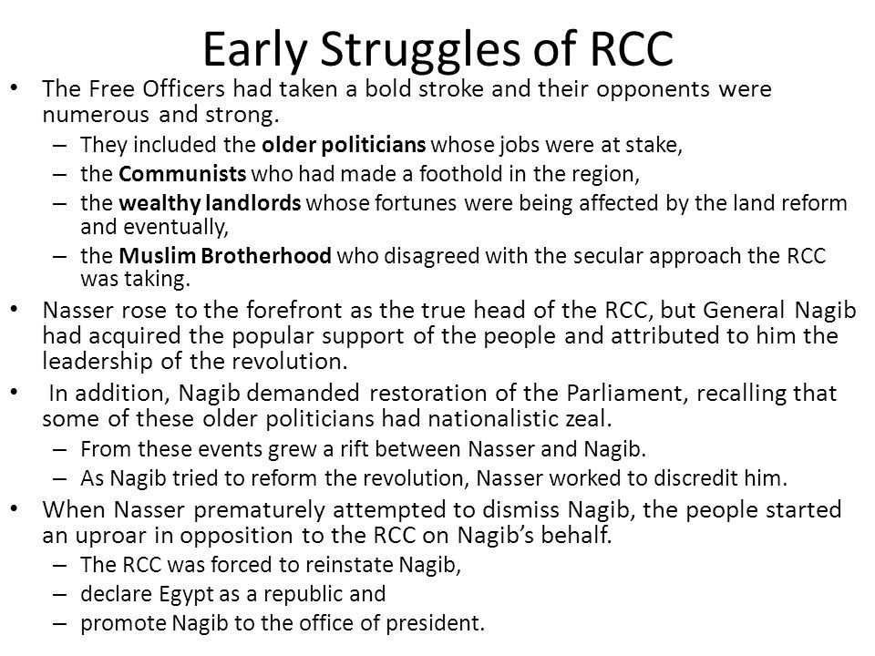 Early Struggles of RCC The Free Officers had taken a bold stroke and their opponents were numerous and strong.