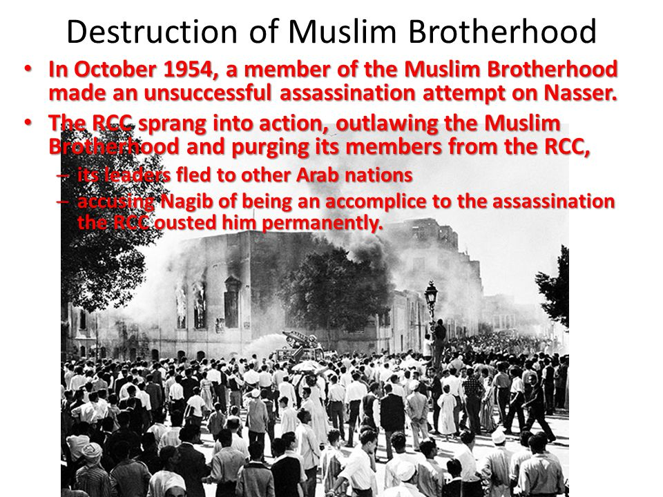Destruction of Muslim Brotherhood