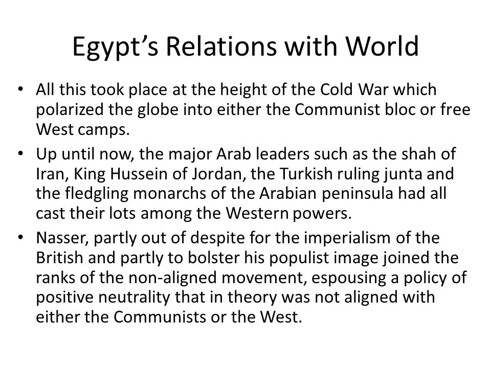 Egypt's Relations with World