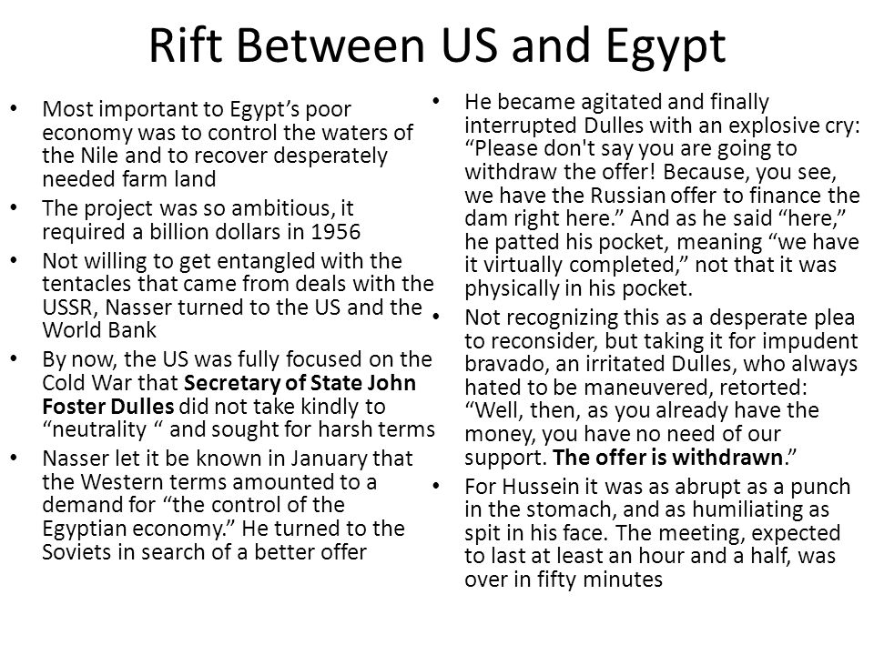 Rift Between US and Egypt