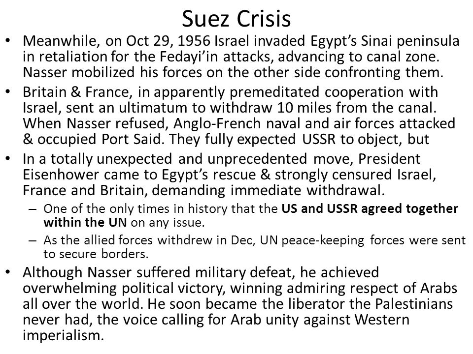 a history of the suez crisis in the western europe Ted grant explained that the outcome of the suez war marked the downsizing of britain and  the crisis of the regime in  history ancient history  until 1900.