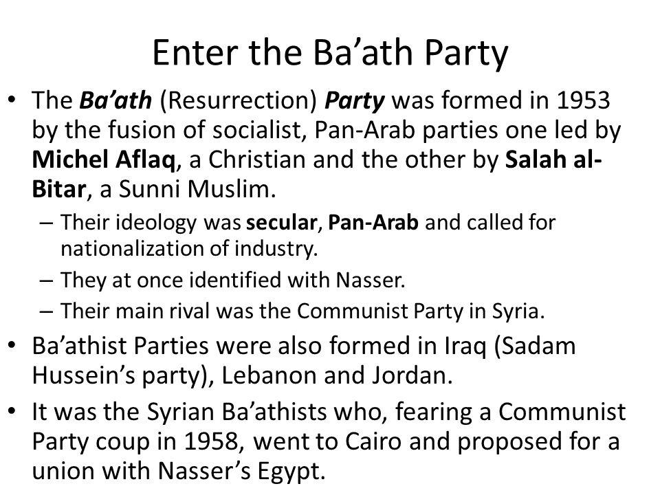 Enter the Ba'ath Party