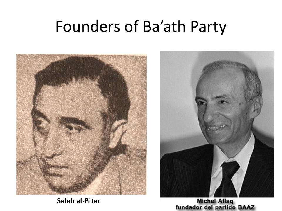 Founders of Ba'ath Party
