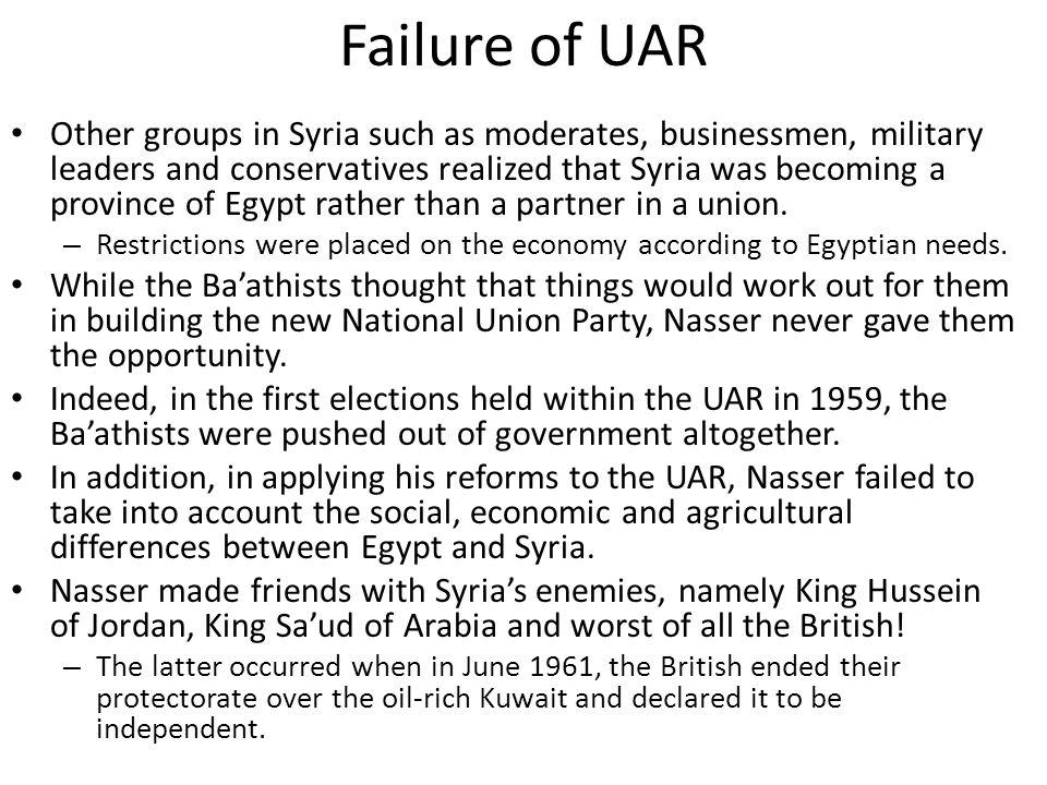 Failure of UAR