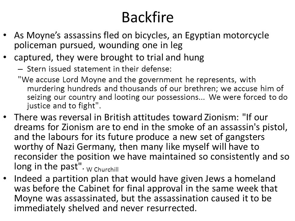 Backfire As Moyne's assassins fled on bicycles, an Egyptian motorcycle policeman pursued, wounding one in leg.