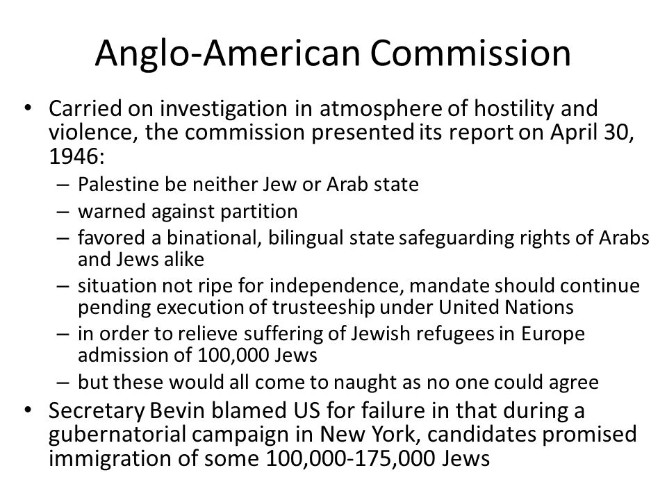Anglo-American Commission