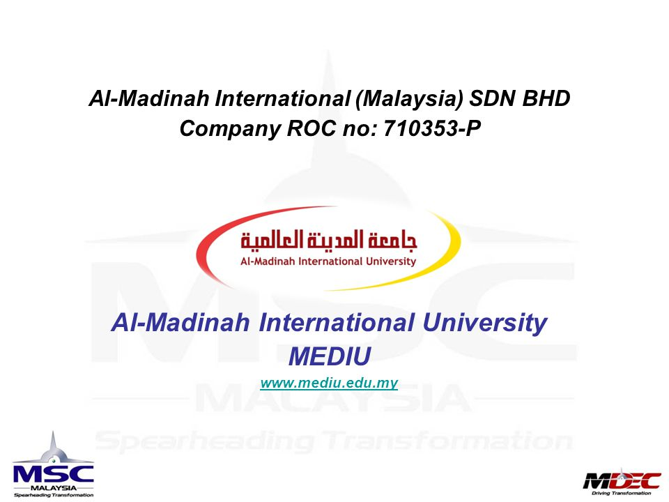 Al-Madinah International University MEDIU