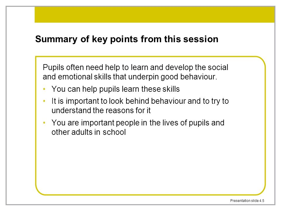Summary of key points from this session