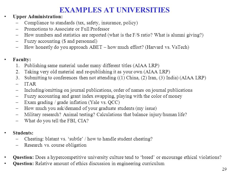EXAMPLES AT UNIVERSITIES