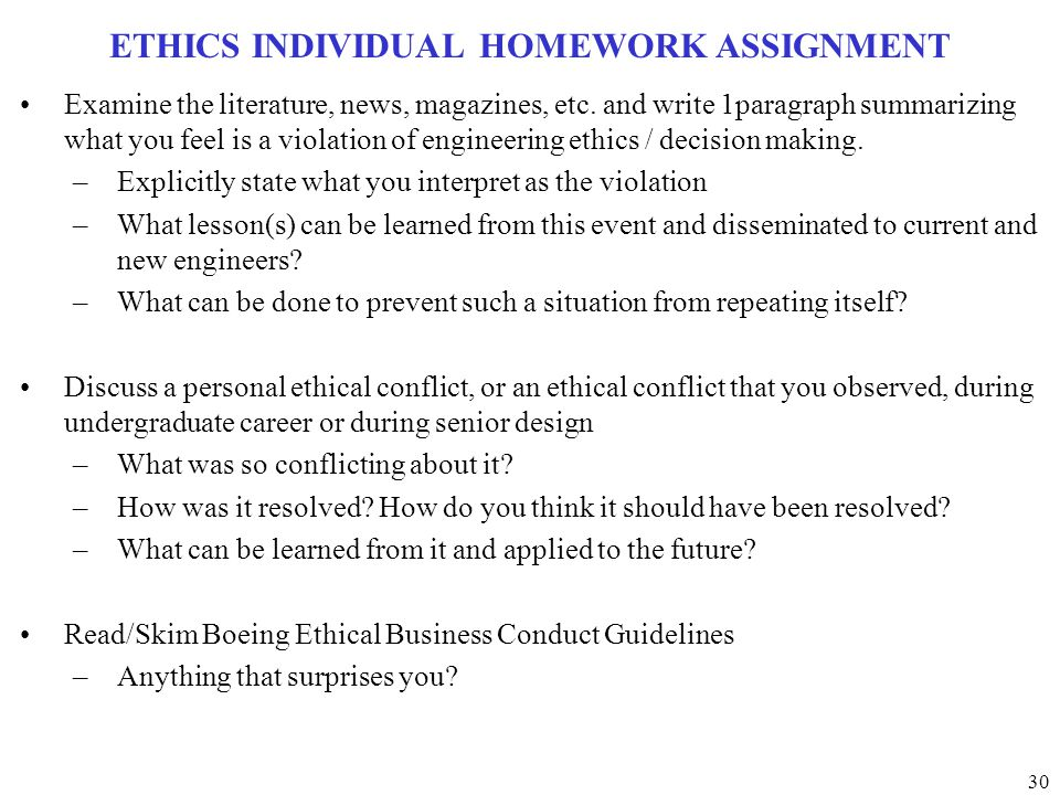 ETHICS INDIVIDUAL HOMEWORK ASSIGNMENT
