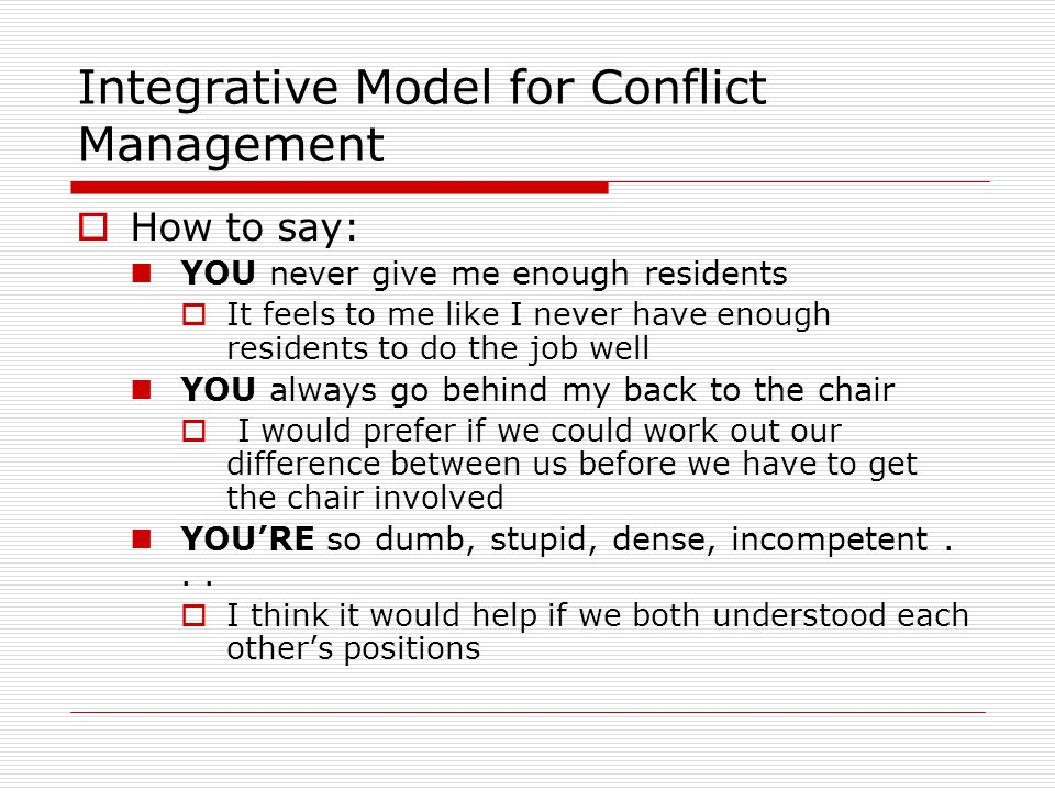 Integrative Model for Conflict Management